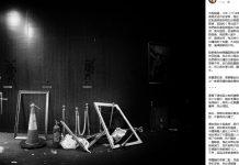 【止暴制亂】偷渡抵台5港人被扣兩月禁見律師及致電回港 陸委會拒回應