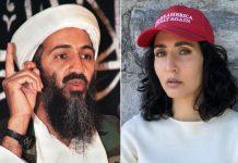 拉登姪女支持特朗普 「展示消滅恐怖分子的決心」
