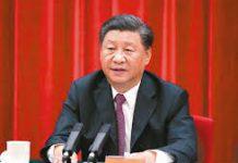 國務院春節團拜會 習近平說要發揚牛的精神 為中華民族偉大復興辛勤耕耘