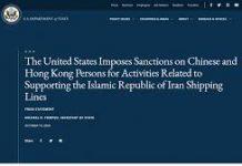 【中美角力】美制裁6華企及2名中國男子 指他們與伊朗往來