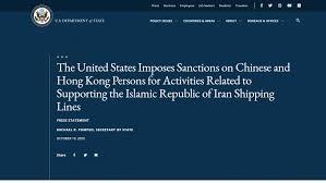 美國國務院列出的6間中國企業名單,指控他們與伊朗航運公司(IRISL)有業務往來。