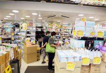 鼓勵留港消費救香港市道 文:朱家健