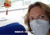 【新型肺炎】英新任駐華大使吳若蘭抵京接受檢疫隔離 大讚防疫人員專業