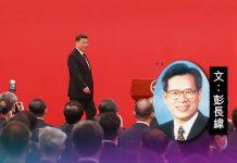 香港要持續發展離不開與國家融合