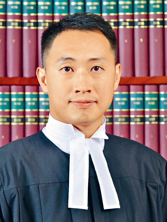 西九龍法院裁判官林子勤