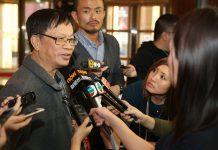 香港融入內地的「反向收購」帳 文 : 吳桐山