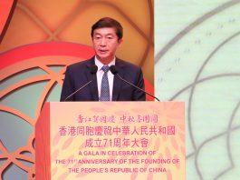 駱惠寧:「香港不能等也等不起」 促港積極融入國家發展大局