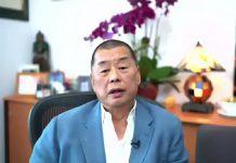【境外勢力】黎智英與美國防部前副部長直播 籲12港人向中國施壓 學者指涉觸犯國安法