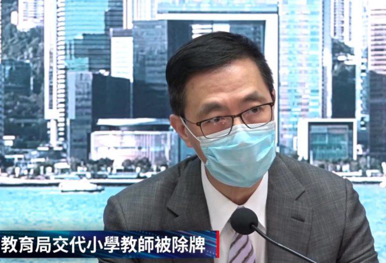 教育局局長楊潤雄指,「不怕任何勢力、不容港獨、違法意識在校園散播。」