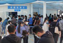 【新型肺炎】青島本土感染增至13宗 明將完成全市1,100萬市民核酸檢測