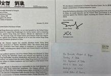 【外部勢力】逃亡英國劉康聯同鄭文傑去函蓬佩奧促制裁中國官員
