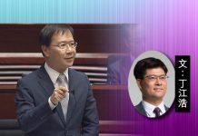 郭家麒公然辱警應向警方道歉 文 : 丁江浩