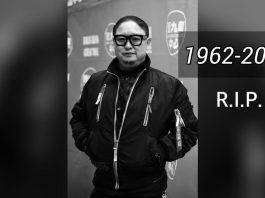 金牌監製錢國偉病逝 終年58歲