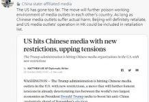 【中美角力】再有6華媒體被美列「外交使團」 《環時》總編稱北京必報復