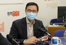 【政治校園】教育局調查兩宗教師專業操守嚴重個案 楊潤雄稱從無政治考慮