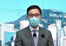 為何林鄭對楊局長的問題仍不表態? 文 : 寒柏
