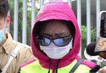 【陳同佳案】警方強調積極與潘曉穎家屬跟進 重申司法協助不適用台灣