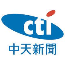換照申請不獲通過,台灣中天新聞關台,大批員工受影響。
