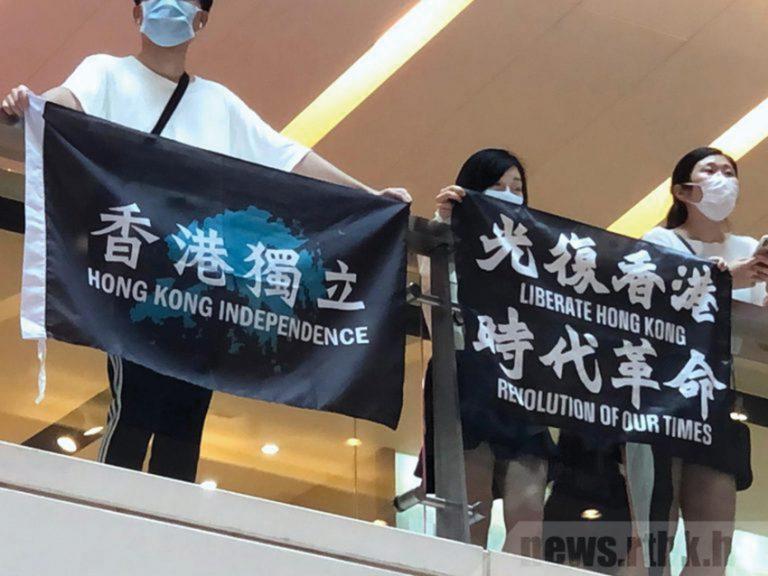 國安機關指兩名內地來港學生參與反修例活動被拘捕。