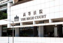 【繩之於法】何俊堯判兩14歲童非法集結保護令 律政司上訴後改判社服及感化