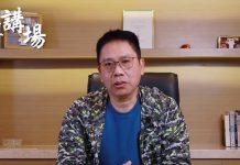 【國安法】叫反中港獨口號不違法? 冼國林:言語上已構成煽惑罪