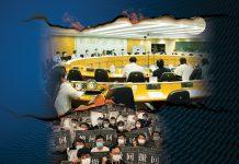【封面故事】(1)豢養黑暴貪腐漸成形 散布仇恨政見如港獨 區議會亂足一年