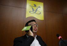 涂謹申搞錯了,是民主黨否定了初心自絕於香港市民 文 : 文 武