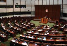 【止暴制亂】人大常委傳取消郭榮鏗等至少4人議員資格 涉違基本法104條