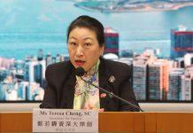 【司法亂象】鄭若驊:法官就反修例案判刑過輕 律政司已就16案提覆核