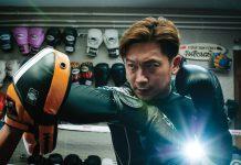 【誓不低頭】(1)坎坷經歷搬上銀幕 《金袍拳王》葉文龍逆境奮鬥打出未來