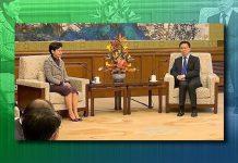 【特首訪京】韓正:凡有利香港保持長期繁榮穩定的事 中央都會全力支持