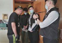 【止暴制亂】胡志偉等7反對派人士被捕 涉5月立法會搗亂違特權法