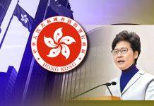 人大決定更新香港政局 政府須有能有為贏民心