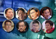 破壞立法會必受嚴懲 警方拘8人警告反對派