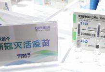 【新型肺炎】中國醫藥集團申請疫苗上市