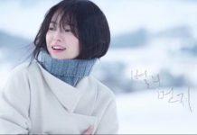 宋慧喬39歲生日浪漫讀詩冧粉絲