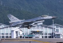 台灣戰機訓練失聯 空軍全面停飛涉事F-16戰機