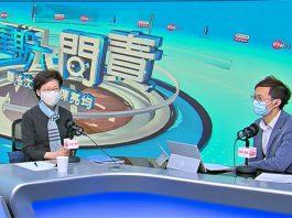 【施政報告】林鄭形容黑暴仍潛藏 本港尚未脫離回歸以來最大困難