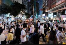 【新型肺炎】疫情再告急政府收緊防疫措施 食肆限4人一枱周一起生效
