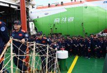 載人潛水器「奮鬥者號」完成萬米坐底測試 習近平祝賀勝利返航