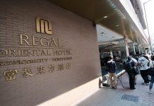 【新型肺炎】政府公布36間「隔離檢疫的指定酒店」 中國以外地區入境香港人士22日起強制入住