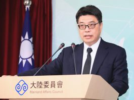 台灣研究三大方向放寬港人赴台定居法規