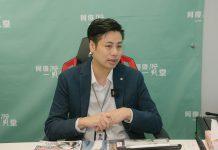 【人物專訪】(1)何俊賢的特區進言 推動國家意識普及國民教育