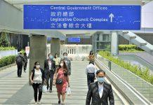 黃河:落實公務員宣誓或簽署聲明,何須糾結?