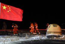 探月取壤 嫦娥五號返回器 安全着陸內蒙古四子王旗