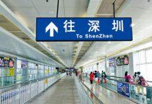 港人入深圳需有「健康驛站」14天隔離酒店預約確認 1月5日上午10點啟動