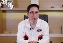 【新型肺炎】冼國林促政府成立抗疫指揮中心 統籌抗疫工作