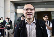 【境外勢力】美國務卿要求釋放反對派47人 外交部促停止干預香港事務
