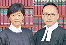 【司法亂象】司法機構投訴激增12倍 法官何俊堯水佳麗收大量投訴