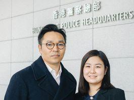 【忠誠勇毅】(2)2019年至今3,700多宗 警方對網上起底零容忍